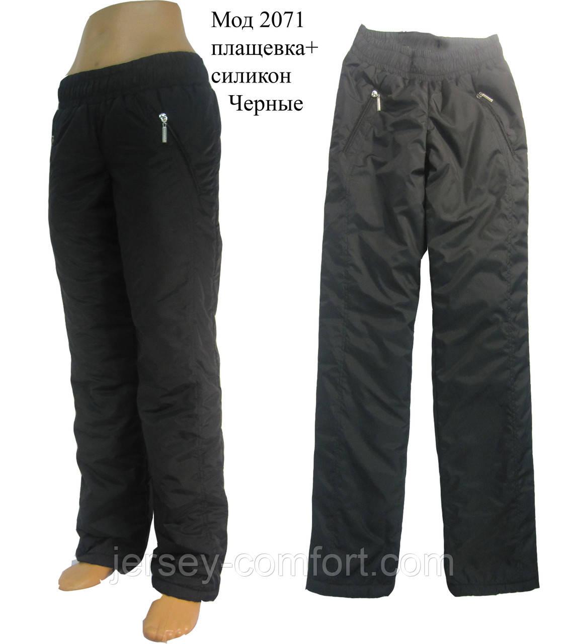 Зимние утепленные брюки женские доставка