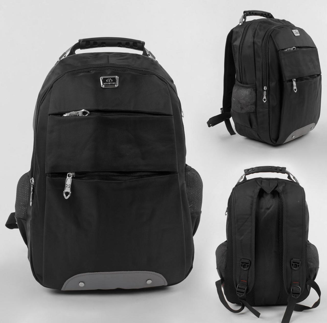 Рюкзак детский школьный С 43616 с 3 карманами, мягкой спинкой