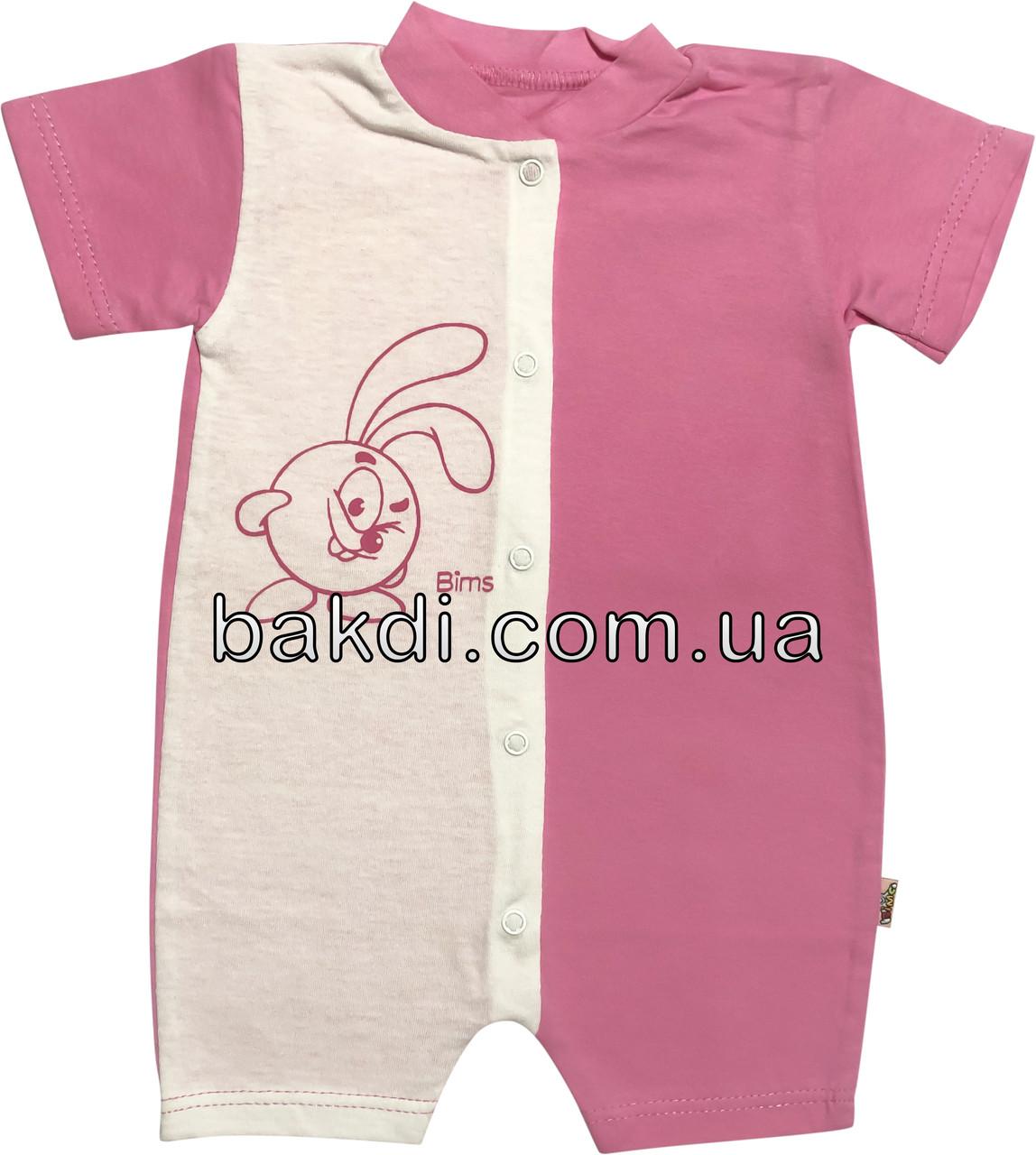 Дитячий літній тонкий пісочник зростання 62 2-3 міс бавовна кулір рожевий на дівчинку ромпер літо для