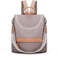 Сумка женская рюкзак серый антивор легкий сумка ранец непромокаемый оксфорд 17В.