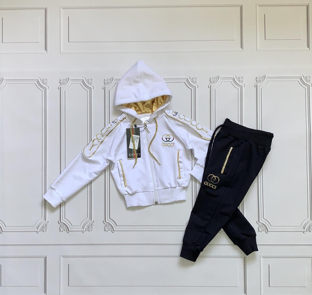Детский спортивный костюм Gucci