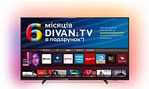 Телевизор Philips 43PUS6704/12