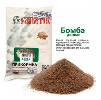 "Прикормка FANATIK ""Бомба Донная"", 1 кг"