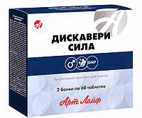 Дискавери Сила комплекс витаминов, минералов и растительных компонентов для поддержки мужского здоровья.