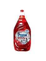 Жидкость для мытья посуды PUROX ГРАНАТ 650 МЛ