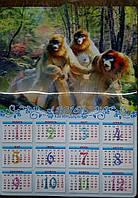 Календарь новогодний 3д