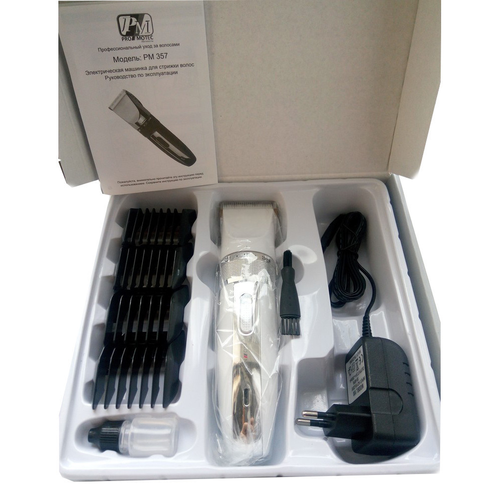 Машинка для стрижки волос Promotec PM-357
