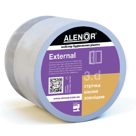 Стрічка паропроникна Alenor External