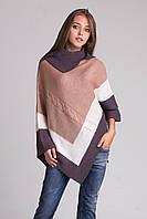 Изумительное и всегда модное вязаное пончо
