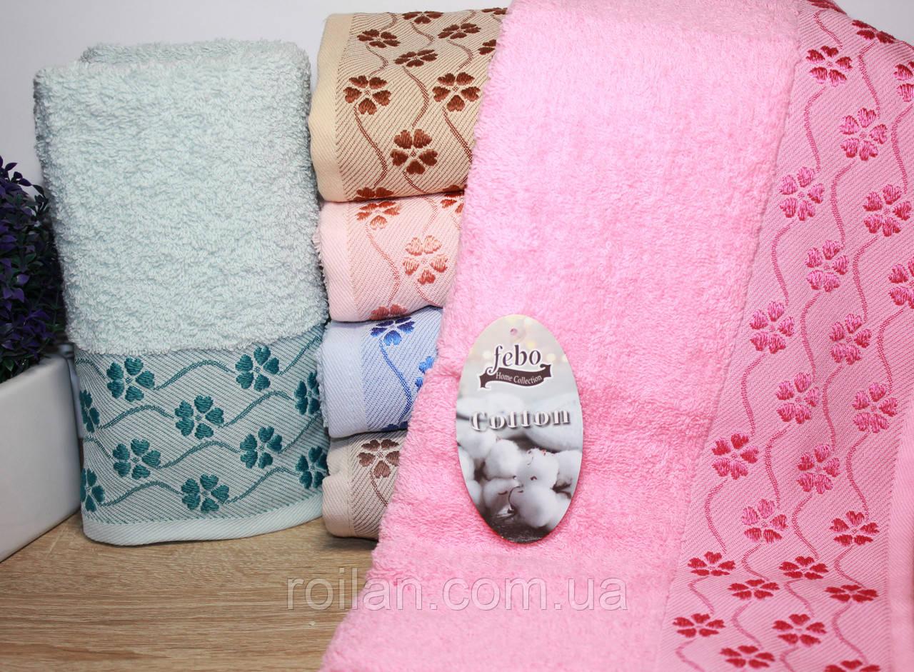 Банные турецкие полотенца AVZEM