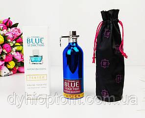 Парфумована вода Antonio Banderas Blue Seduction woman 150мл
