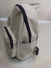 Рюкзак Малий з кишенею.