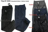 Брюки  женские утепленные плащевка(флис),утепленные женские брюки больших размеров. Мод. 2055., фото 1
