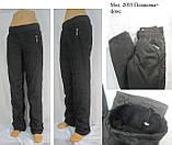 Зимние брюки женские спортивные. Брюки  женские утепленные плащевка(флис), фото 4