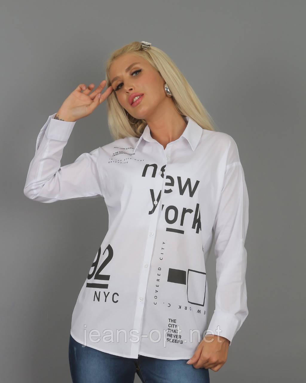 Рубашка женская!!!