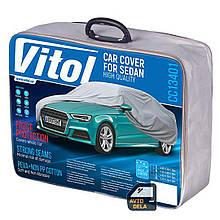 Тент для авто Vitol CC13401 M
