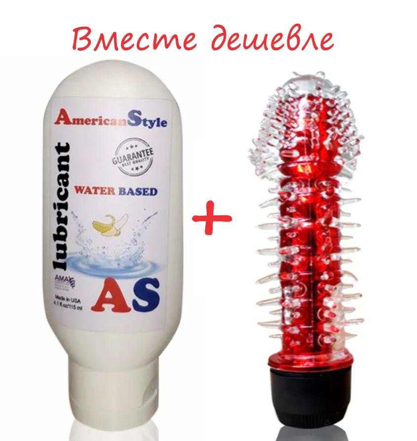 Красный вибратор силиконовый с шипами вагинально-анальный с банановый гелем смазкой