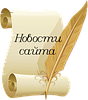 Новый прайс-лист и новинки Свято-Успенской Почаевской Лавры 16.07.2020