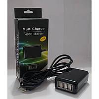 Универсальное зарядное СЗУ 4USB порт, 5v, 2.5a, зарядное устройство для телефона, Зарядка для телефона