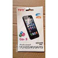 Пленка на Iphone 4G / 4S GA1 GA7 GA9, двухсторонняя, защитная пленка для стекол, защитная пленка для Iphone, пленка для телефона