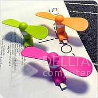 Мини - вентилятор для смартфонов Iphone Lighthing, 9*4cм, разные цвета, угол 90*, вентиляторы, вентилятор для смартфонов