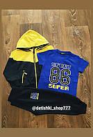 Спортивные костюмы детские, тройка для мальчика. 3-4 года.