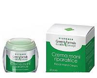 Histomer Green Formula Repair Hand Cream - Восстанавливающий крем-бальзам для рук 50 мл