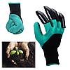 Садовые перчатки GARDEN CLOVE с когтями