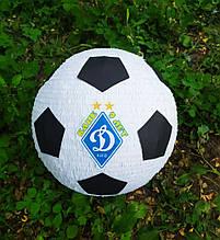 Большая Пиньята PREMIUM Качества. Мяч Динамо. Есть размеры.