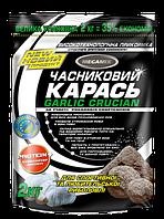 """Прикормка Мегамикс """"Серебрянный Карась-Чеснок"""" для рыбы, 2000гр, прикормка для рыбалки Мегамикс, прикормка для ловли карася"""