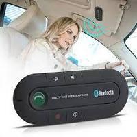 Автомобильный беспроводной динамик-громкоговоритель Multipoint Speakerphone 4.1+EDR с  функцией громкой связи, спикерфон