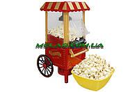 Аппарат для пригот. попкорна (WM-26) (6)