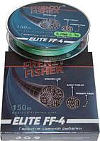 "Шнур Frenzy Fisher ""Elite FF-4"" 0,20мм 4-х жильн.(100м) SF-5"