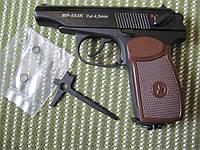 Серия 28 Пистолет макарова пневматический газобалонный  мр654к с дутой задержкой