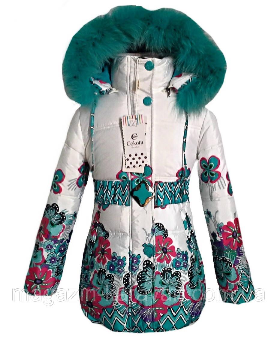 Зимняя куртка для девочки. ТМ-629