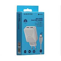 Сетевое Зарядное Устройство Borofone BA45A Micro Белый
