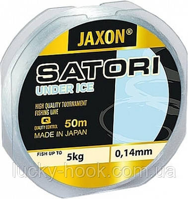 Леска Jaxon Satori Under Ice 50m 0.20mm