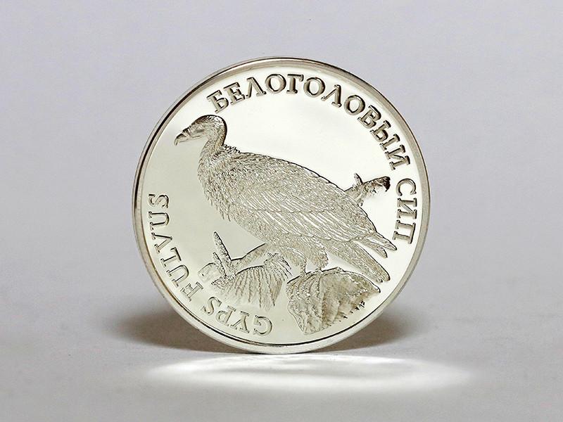 Памятная монета 100 рублей 2005 года Приднестровье, Белоголовый сип серебро