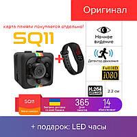 SQ11 - мини видеокамера, с датчиком движения и ночной подсветкой, экшн камера, видео регистратор Full HD 1080