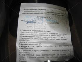Вал коленчатый ЯМЗ 240 (производство  ЯМЗ)  240-1005000-А2