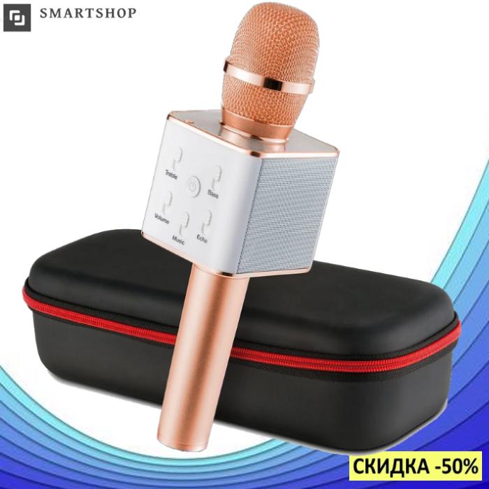 Караоке микрофон Q7 в чехле - Беспроводной Bluetooth микрофон для караоке (Розово-Золотой)