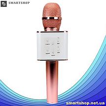 Караоке микрофон Q7 в чехле - Беспроводной Bluetooth микрофон для караоке (Розово-Золотой), фото 3