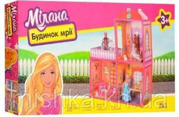 "Кукольный домик ""Мілана будинок мрій"" Дом для кукол Милана My lovely villa"