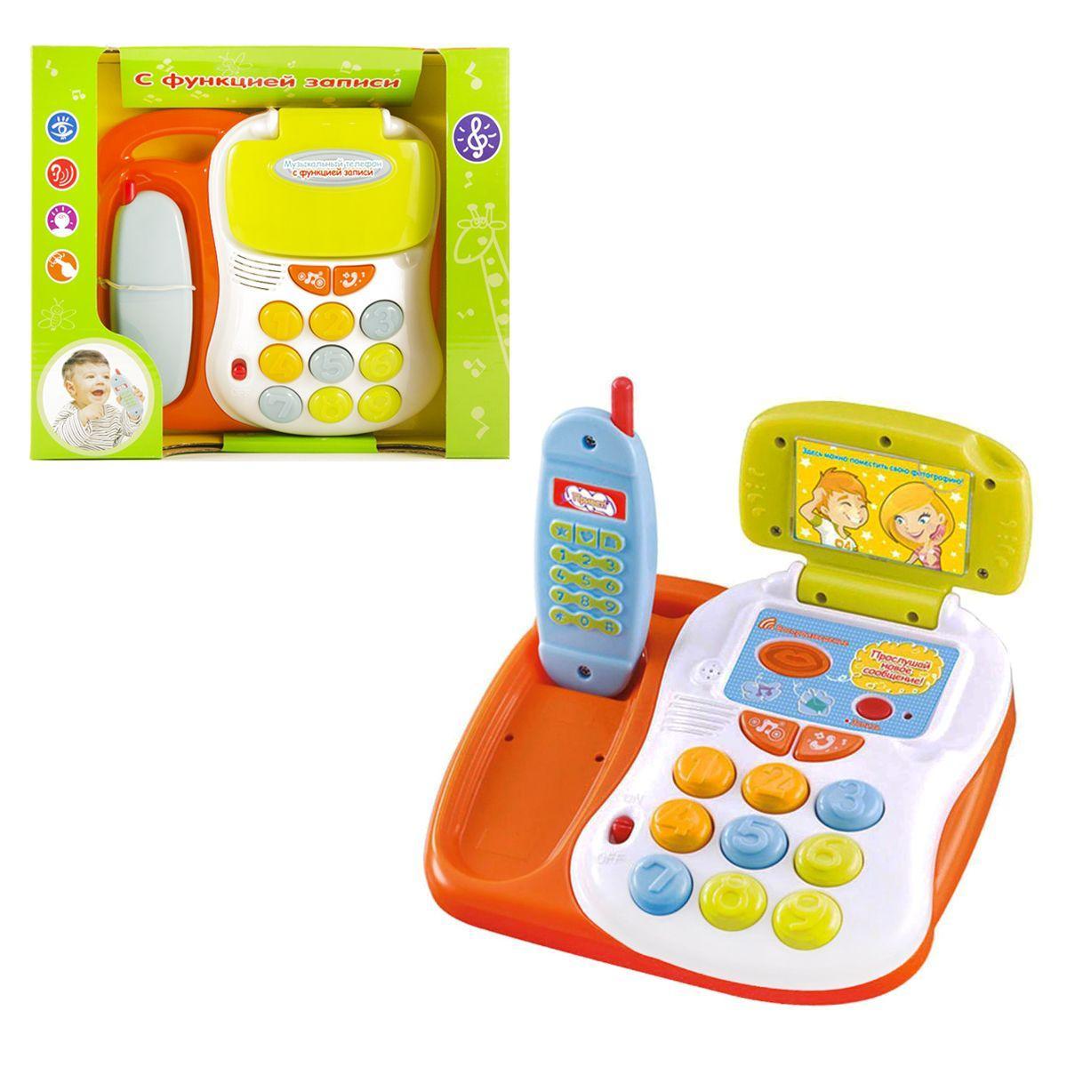 Музыкальная игрушка Говорящий телефон