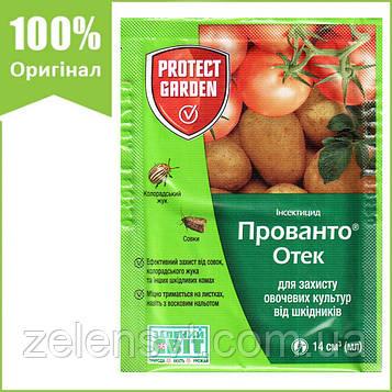 """Інсектицид для томатів, картоплі, буряків """"Прованто Набряк"""" (""""Протеус"""") (14 мл) від Bayer, Німеччина"""