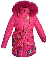 Куртка зимняя удлиненная с сумкой. ТА-157