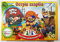 Настольная игра бродилка Увлекательная игра - приключение Остров Сокровищ (в)