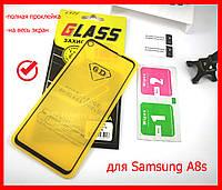 Защитное стекло 9D full glue для Samsung Galaxy A8s (G8870) (black) полная проклейка