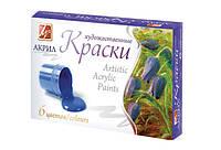 Акрилові фарби художні 6 кольорів 20 мл ЛУЧ 22С1408-08