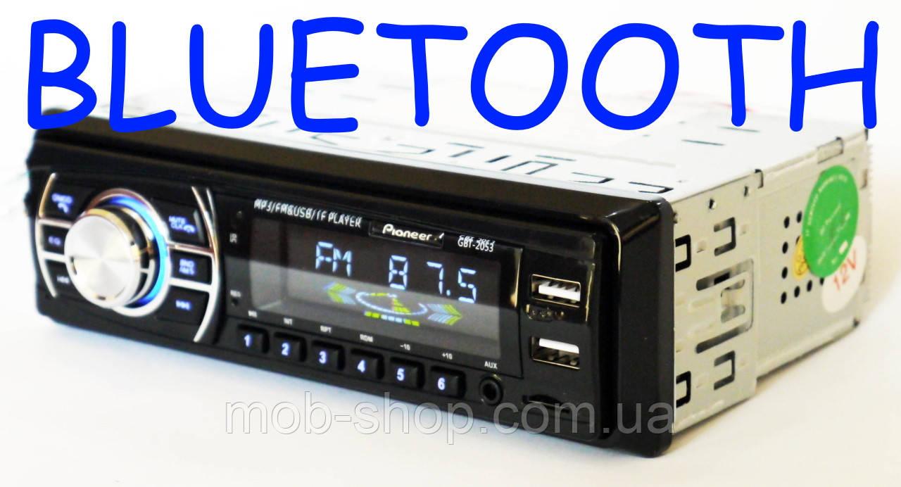 1 din Автомагнитола пионер Pioneer BT2053 USB Bluetooth (1 дин магнитола с зарядкой юсб)